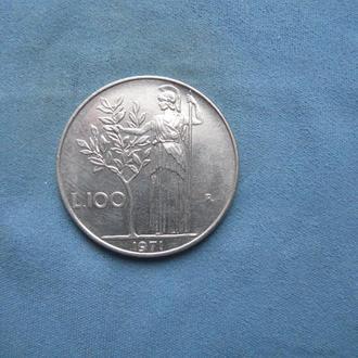 Италия 100 лир 1971 год