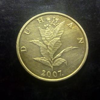 10 липа (2007) Хорватия.