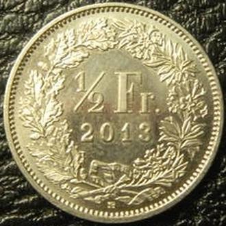 1/2 франка 2013 B Швейцарія