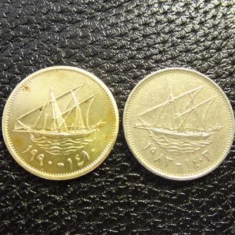 Монети Кувейту