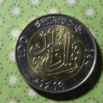 Саудовская Аравия монета 100 халала биметалл