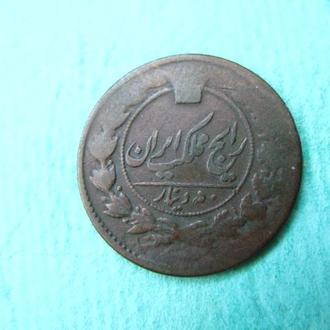 50 динаров Персия (1870-1890гг) султан Nasir al-Din Shah