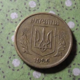 Украина 1996 год монета 10 копеек крупная насечка 1ГВк