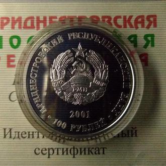 2001 год - 100 рублей - Приднестровье - серебро - Церкви