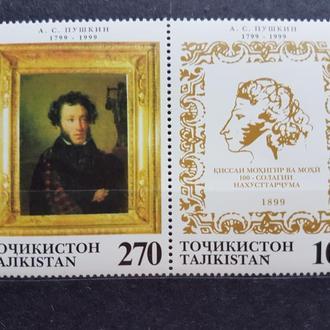 Таджикистан 1999 Пушкин 200 летие живопись MNH