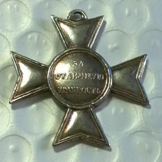 крест за отличную храбрость при взятии Базарджика 1810 год