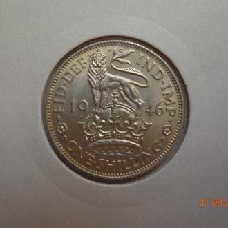 """Великобритания 1 шиллинг 1946 George VI """"English crest"""" серебро СУПЕР состояние редкая"""
