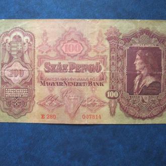 ВЕНГРИЯ. 100 пенго. 1930 год