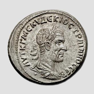 (А)3430 - Траян Деций (249—251 г.) Тетрадрахма - EF