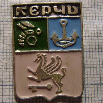 герб Керчь