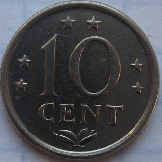 НИДЕРЛАНДСКИЕ АНТИЛЬСКИЕ ОСТРОВА, 10 центов 1970 года.