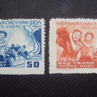 Вьетнам 1958г.негаш.