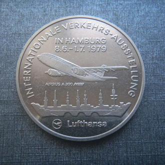 Медаль В честь немецких авиаперевозок 38 мм. 21 гр.