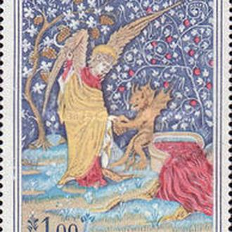 Франция 1965 живопись