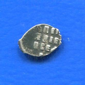 Копейка, Петр I, 1702г,  №20