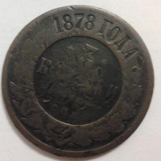 3 копейки 1878 СПБ