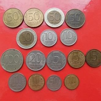 Монеты Молодая Россия 16 шт 1991-93 ГКЧП Все разные