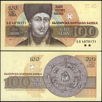 БОЛГАРИЯ 100 лева 1993г. UNC