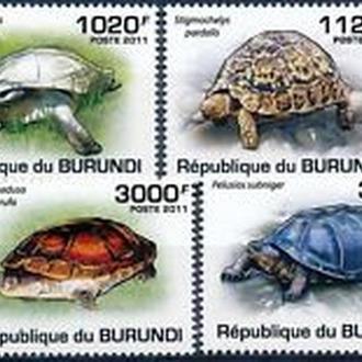 Бурунди 2011 Черепахи