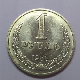 1 рубль 1989 СССР unc! Оригінал