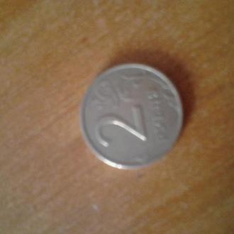 Два рубля 1998 года