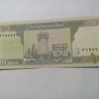 Банкнота Исламской республики Афганистан.