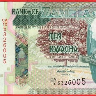 10 Квача 2012,(2,5) Замбия UNC