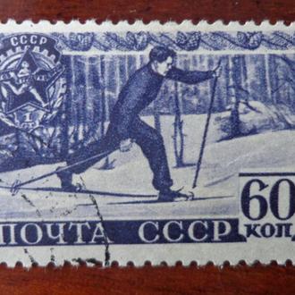 СССР,1940г. спорт /ГТО/