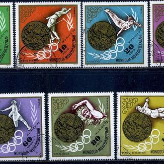 Монголия. Олимпиада. Медали (серия) 1972 г.