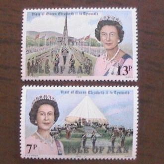 Остров Мэн 1979 Визит королевы