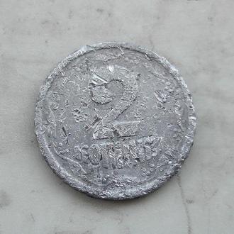 2 копейки Украина 1994 год (392)