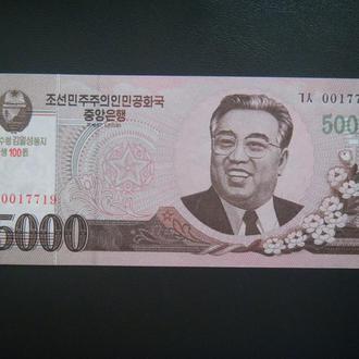 Северная Корея 5000 вон 2008 UNC Юбилейная