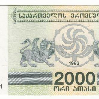 Грузия 2000 купонов лари UNC 1993