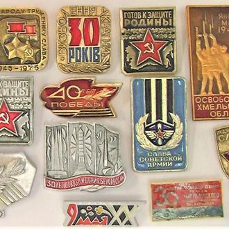 Значки 12 штук СССР разные Лот А 195