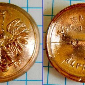 Пуговица Польша мундирная обр.1936