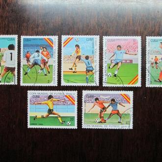 Куба.1982г. Чемпионат мира по футболу. Полная серия.