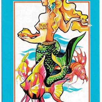 Календарик 1997 Гороскоп, Рыбы
