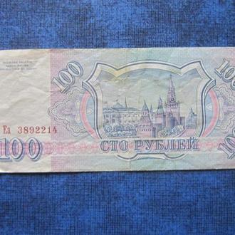 Банкнота 100 рублей Россия 1993 Еа 3892214