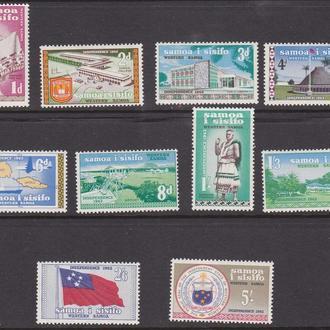 GB Самоа и Сисифо 1962 г MNH -