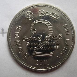 ШРИ ЛАНКА 2 рупии 2011 г. (СОСТОЯНИЕ!).