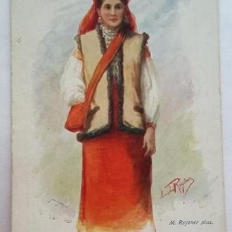Худ . Makarevwicz \ Львовское издание