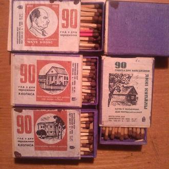 """Спички в деревянном коробке 1972 г """"90 лет с дня рождения Якуба Коласа"""""""