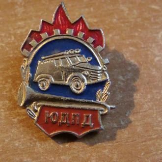 ЮДПД юношеская добровольная пожарная дружина (8)