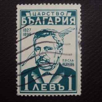 Болгария 1940г. гаш.
