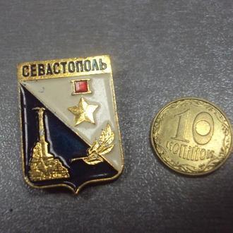 герб севастополь №5013
