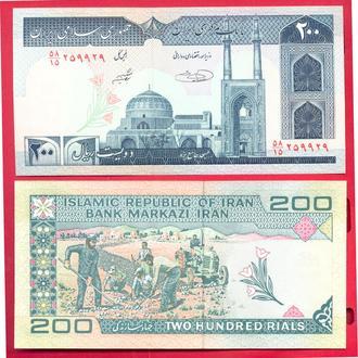 Боны Азия Иран 200 риал 1982 г.