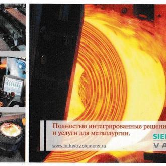 Календарик ПЛАСТИК 2007 Металлургия, Siemens