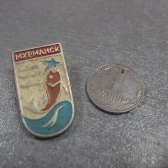 мурманск рыба №8660