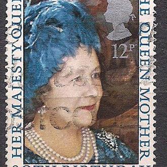 Великобритания, 1980 г., личности, 80 лет со дня рождения королевы Елизаветы
