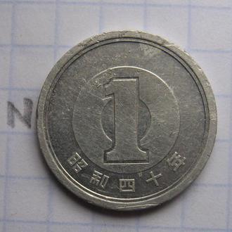 ЯПОНИЯ, 1 йена (18).